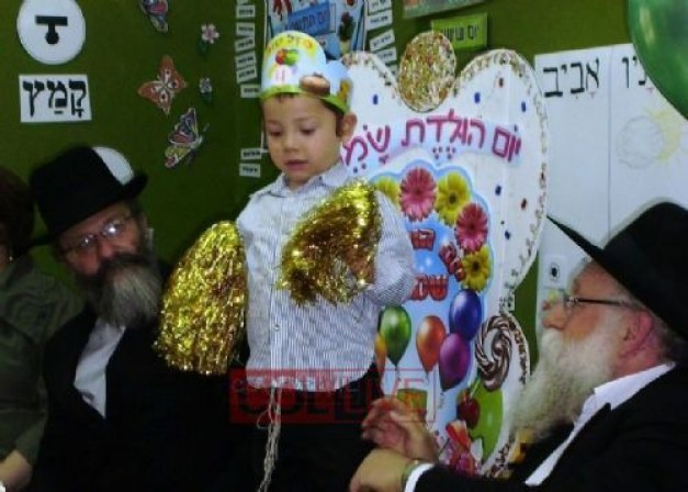 Happy Birthday  Moshe Holtzberg!